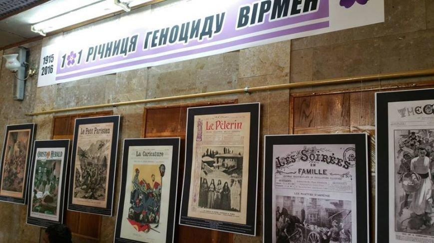 У Черкасах вшанували пам'ять жертв геноциду вірмен (ФОТО), фото-3