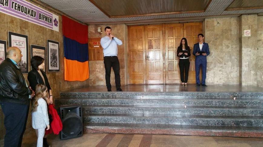 У Черкасах вшанували пам'ять жертв геноциду вірмен (ФОТО), фото-2