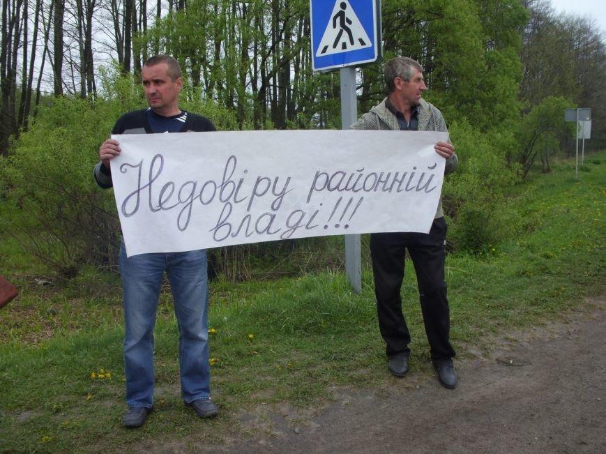 На Хмельниччині люди перекривали дорогу обласного значення на знак протесту (Фото) (фото) - фото 1