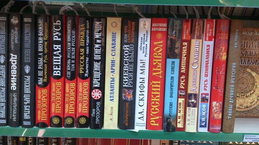 """У черкаському книжковому магазині, де проходила презентація """"Чорного Ворона"""" Шкляра, одночасно торгували книгами про Берію (ФОТО), фото-2"""