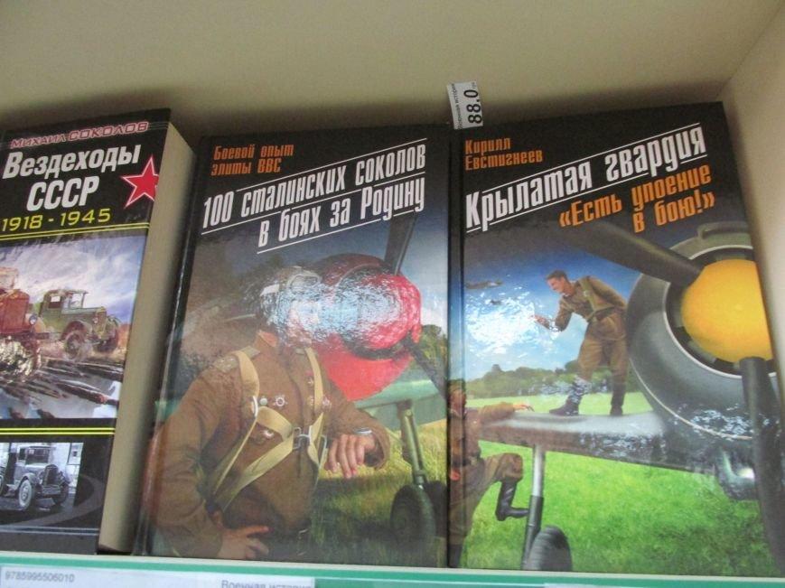 """У черкаському книжковому магазині, де проходила презентація """"Чорного Ворона"""" Шкляра, одночасно торгували книгами про Берію (ФОТО), фото-3"""