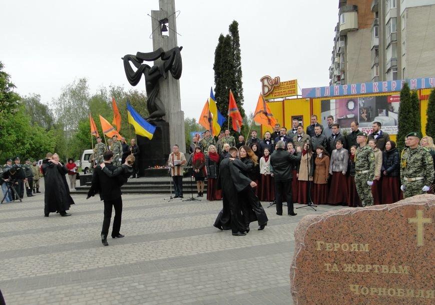 У Хмельницькому відбулися заходи вшанування 30-ої річниці трагедії на Чорнобильській АЕС (Фото) (фото) - фото 7
