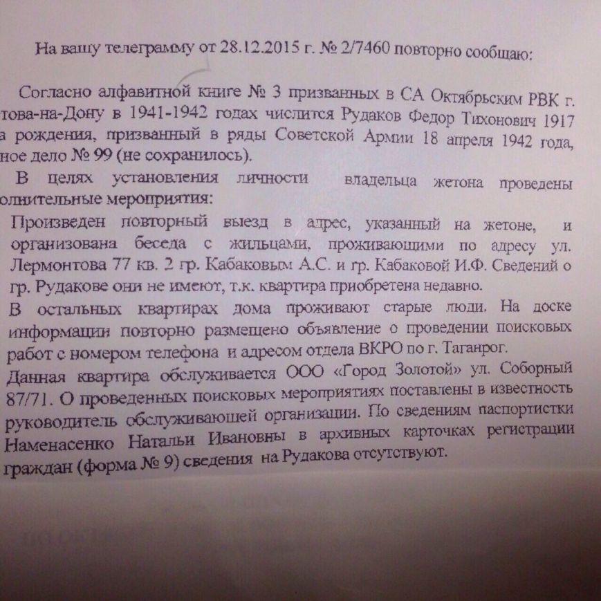 письмо РВК