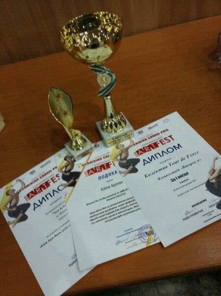 Житомирянки победили в танцевальном фестивале «Киев арт фест 2016», фото-6