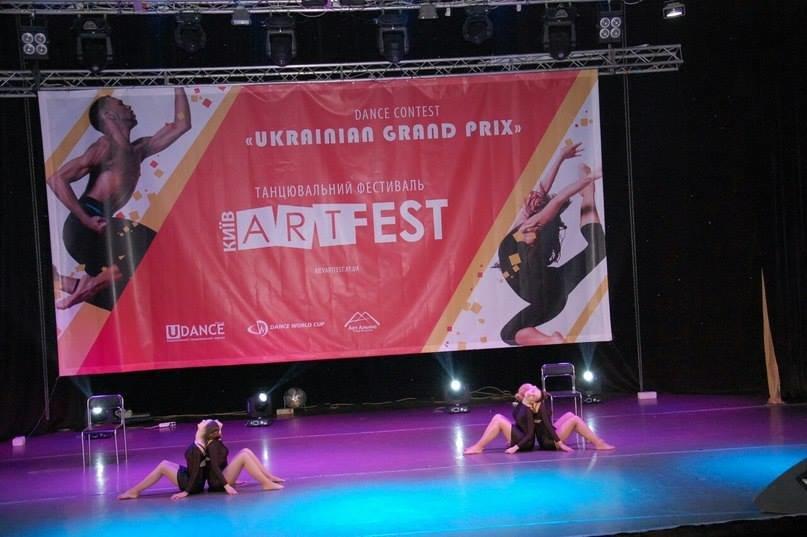 Житомирянки победили в танцевальном фестивале «Киев арт фест 2016», фото-3