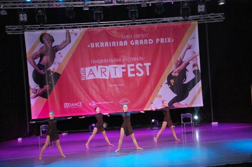 Житомирянки победили в танцевальном фестивале «Киев арт фест 2016», фото-1