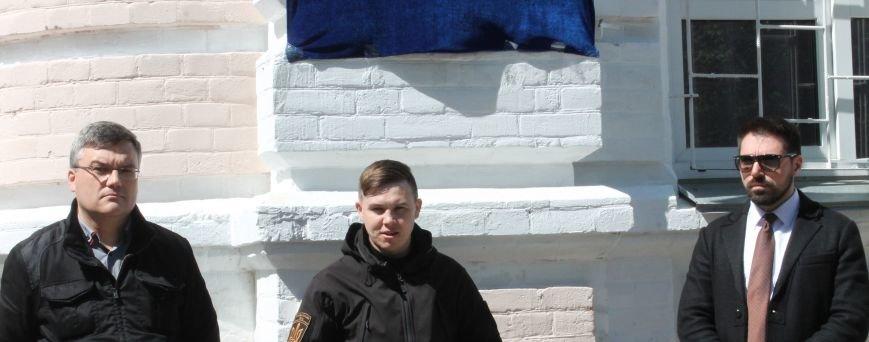 У Черкасах відкрили пам'ятну дошку одному із засновників ОУН Макару Кушніру, фото-1