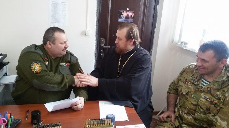 Подписан договор о сотрудничестве между духовенством Новошахтинского благочиния и казаками, фото-1