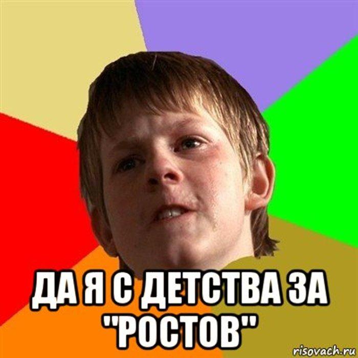 Как отреагировали в соцсетях на победу «Ростова» над «Зенитом» (фото) - фото 6