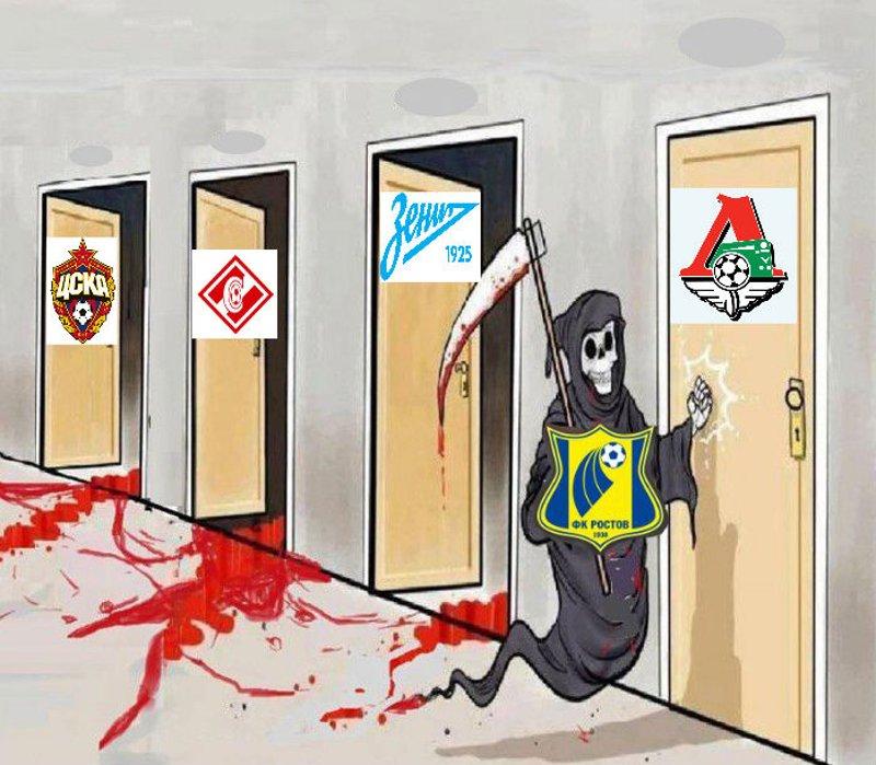 Как отреагировали в соцсетях на победу «Ростова» над «Зенитом» (фото) - фото 2