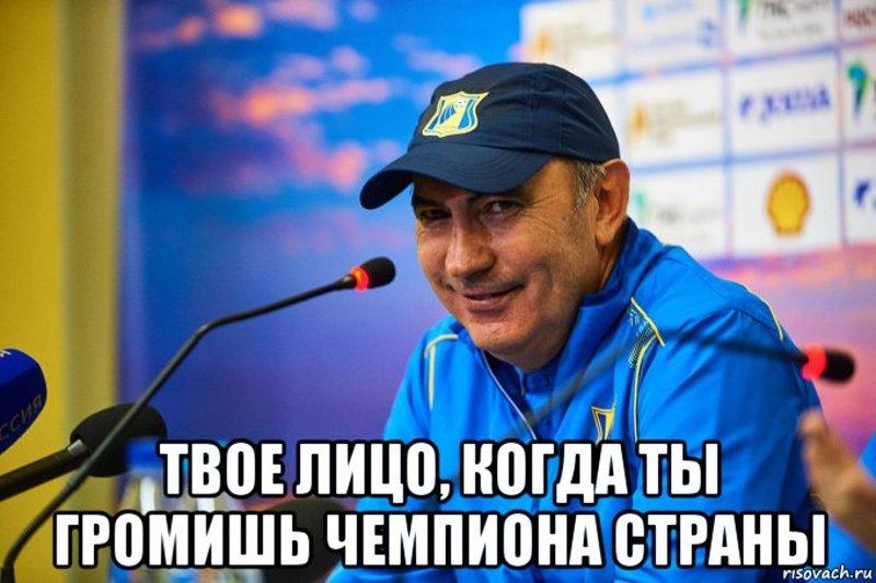 Как отреагировали в соцсетях на победу «Ростова» над «Зенитом» (фото) - фото 7