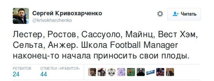 Как отреагировали в соцсетях на победу «Ростова» над «Зенитом» (фото) - фото 17
