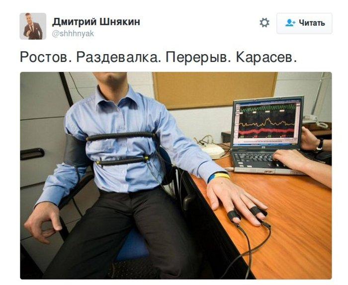 Как отреагировали в соцсетях на победу «Ростова» над «Зенитом» (фото) - фото 14