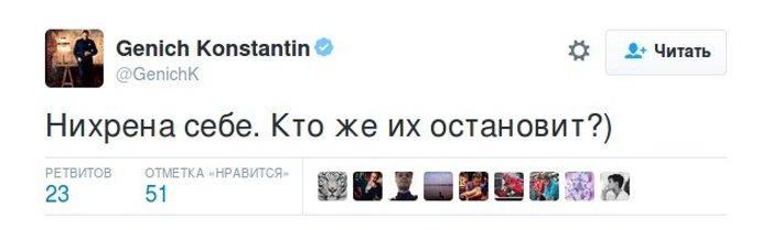 Как отреагировали в соцсетях на победу «Ростова» над «Зенитом» (фото) - фото 15