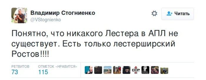 Как отреагировали в соцсетях на победу «Ростова» над «Зенитом» (фото) - фото 18
