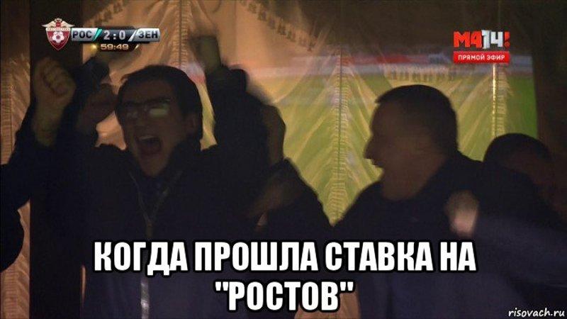 Как отреагировали в соцсетях на победу «Ростова» над «Зенитом» (фото) - фото 9
