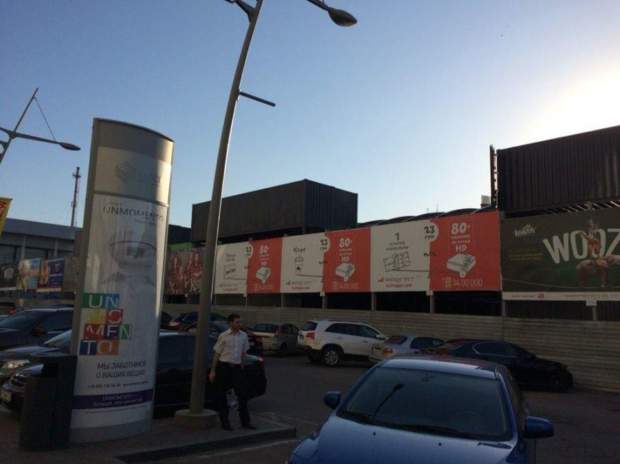 """Что строят в центре Днепропетровска возле """"Мост-Сити"""" (ФОТО), фото-2"""