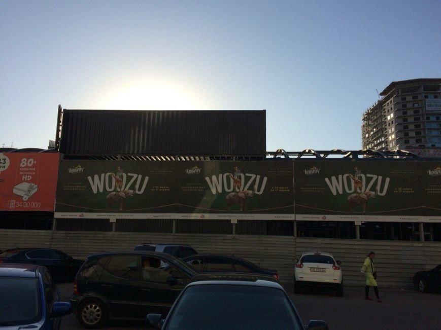 """Что строят в центре Днепропетровска возле """"Мост-Сити"""" (ФОТО), фото-5"""