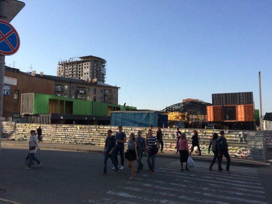 В Днепропетровске напротив