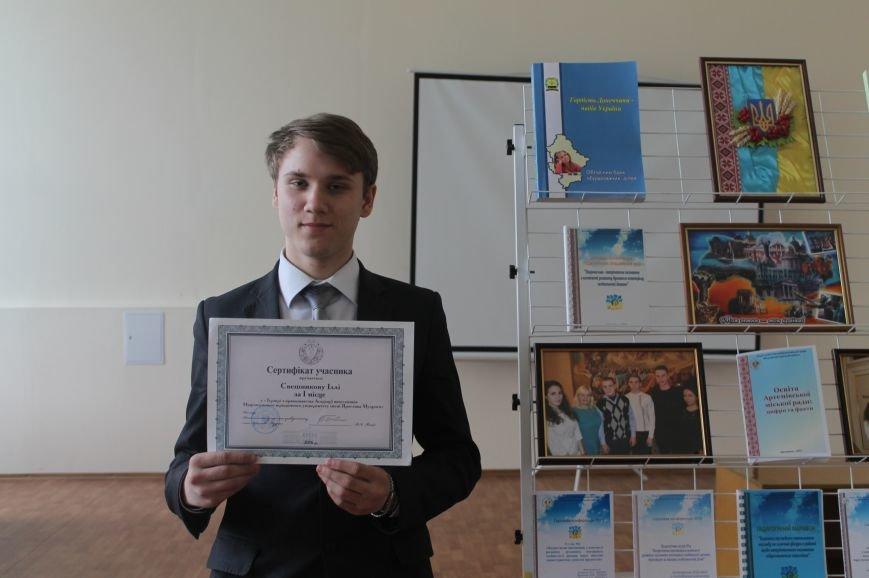 Школьники Бахмута стали лучшими на Всеукраинском турнире по правоведению, фото-2