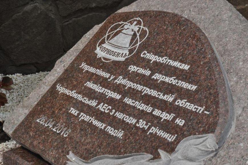 На Днепропетровщине в СБУ открыли памятный знак посвященный 30 годовщине аварии на ЧАЭС. (ФОТО), фото-5
