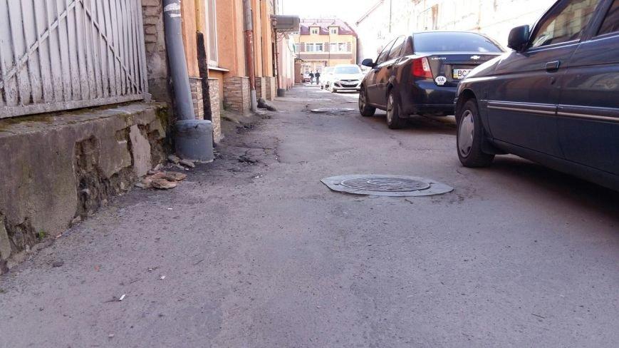 Цього року на капітальний ремонт вулиці Газової витратять більше 2 мільйонів гривень (ФОТО) (фото) - фото 1