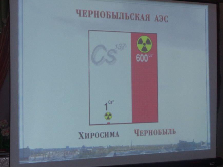 Красноармейский (Покровский) городской исторический музей провёл Урок памяти, приуроченный к 30-й годовщине Чернобыльской катастрофы (фото) - фото 5