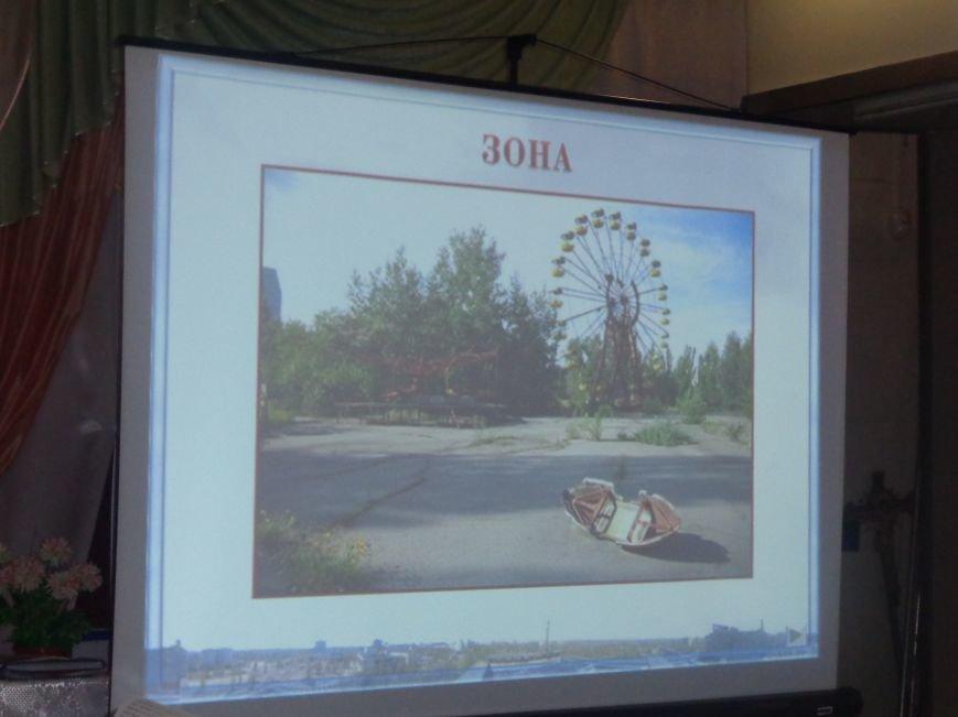 Красноармейский (Покровский) городской исторический музей провёл Урок памяти, приуроченный к 30-й годовщине Чернобыльской катастрофы (фото) - фото 10