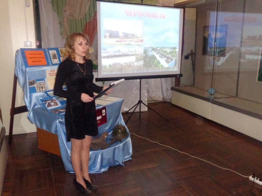 Красноармейский (Покровский) городской исторический музей провёл Урок памяти, приуроченный к 30-й годовщине Чернобыльской катастрофы (фото) - фото 3