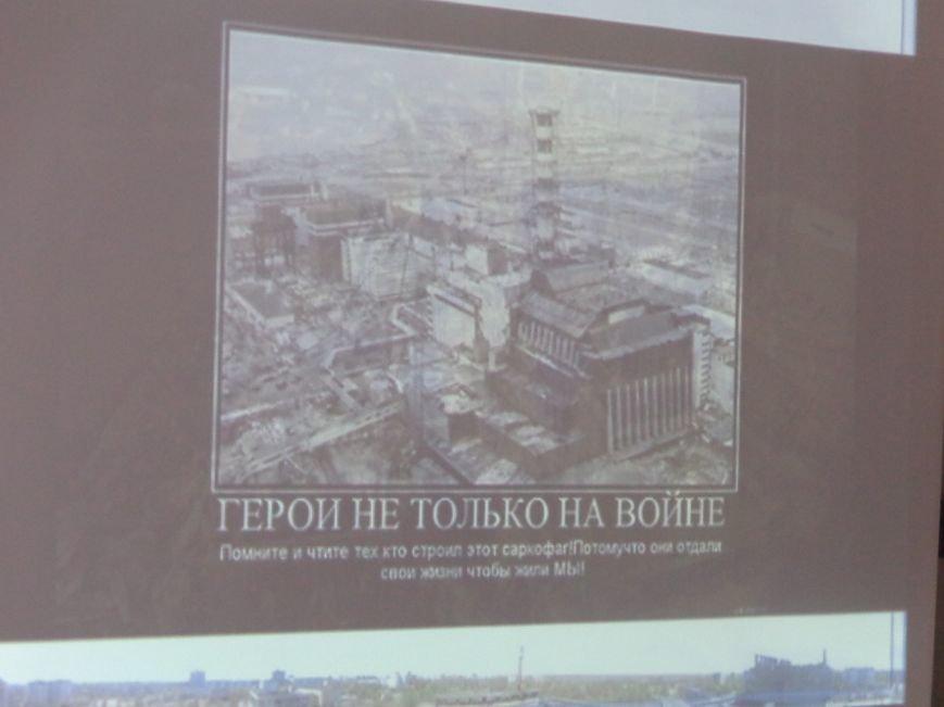 Красноармейский (Покровский) городской исторический музей провёл Урок памяти, приуроченный к 30-й годовщине Чернобыльской катастрофы (фото) - фото 11