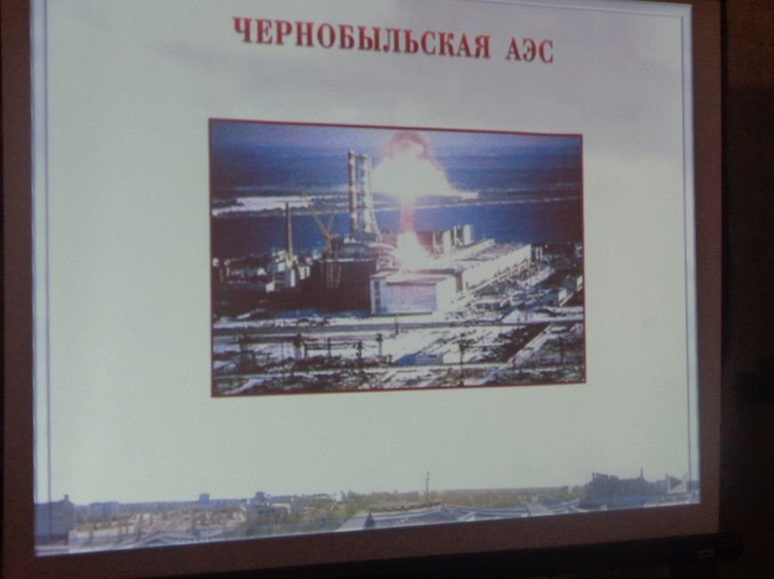 Красноармейский (Покровский) городской исторический музей провёл Урок памяти, приуроченный к 30-й годовщине Чернобыльской катастрофы (фото) - фото 4