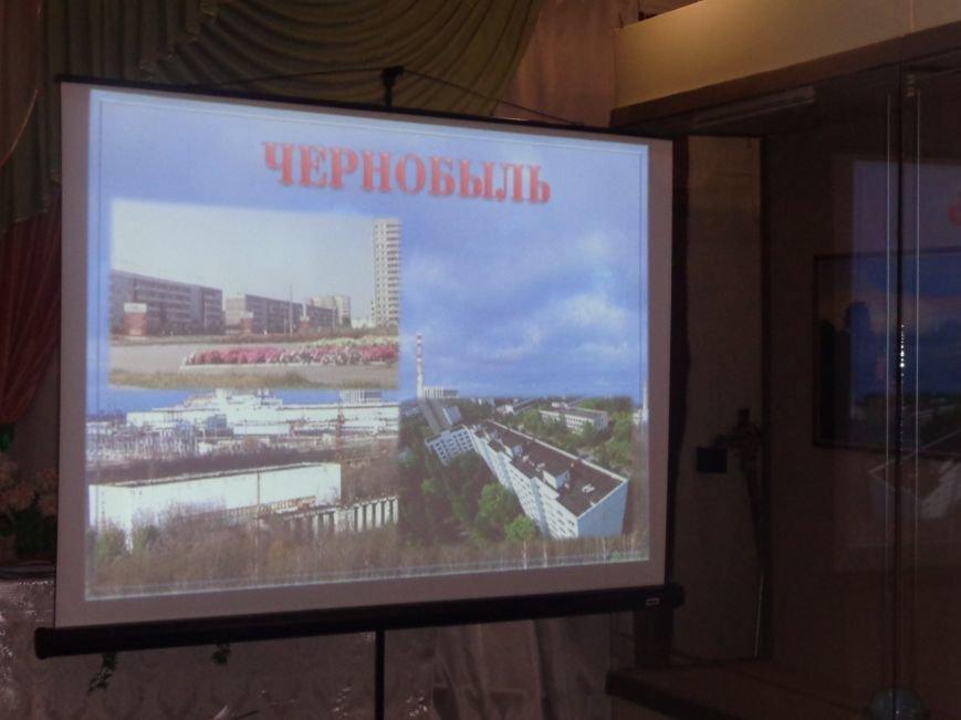 Красноармейский (Покровский) городской исторический музей провёл Урок памяти, приуроченный к 30-й годовщине Чернобыльской катастрофы (фото) - фото 1