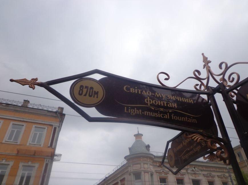 Первомайцы организованной группой посетили открытие винницких фонтанов (фото) - фото 1