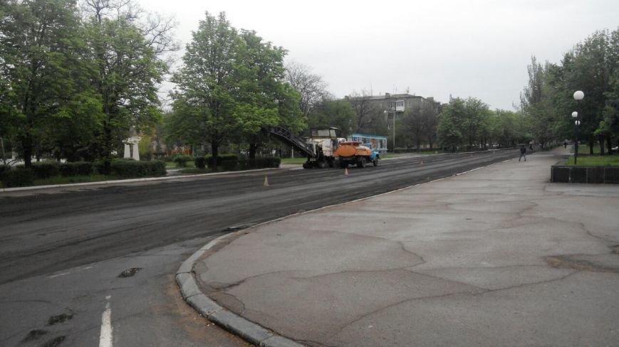 Центр Краматорска готовятся закатать асфальтом, фото-1