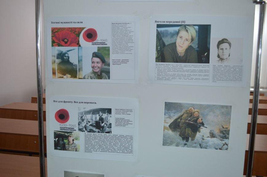 В ДонНТУ Красноармейска (Покровска) прошла открытая лекция, посвящённая женским бесстрашию и героизму (фото) - фото 6