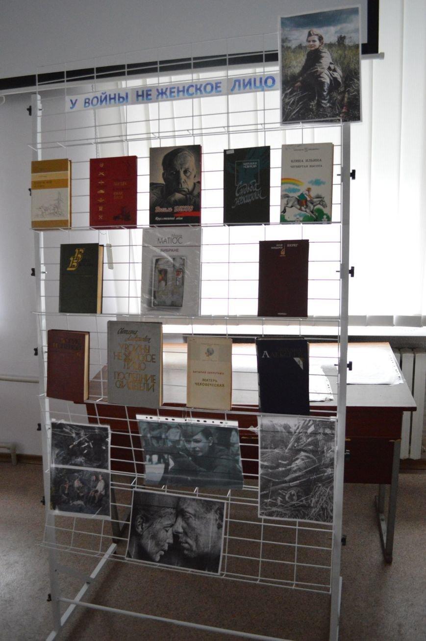 В ДонНТУ Красноармейска (Покровска) прошла открытая лекция, посвящённая женским бесстрашию и героизму (фото) - фото 2
