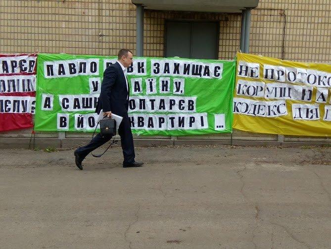 Суд признал начальника СО полиции Кривого Рога Александра Гоптарева виновным в совершении коррупционного правонарушения (ФОТО) (фото) - фото 1