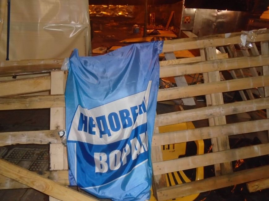 83b8dcef597a5920c5afe998c958c17e В Одессе неизвестные попытались разогнать Майдан на Думской площади