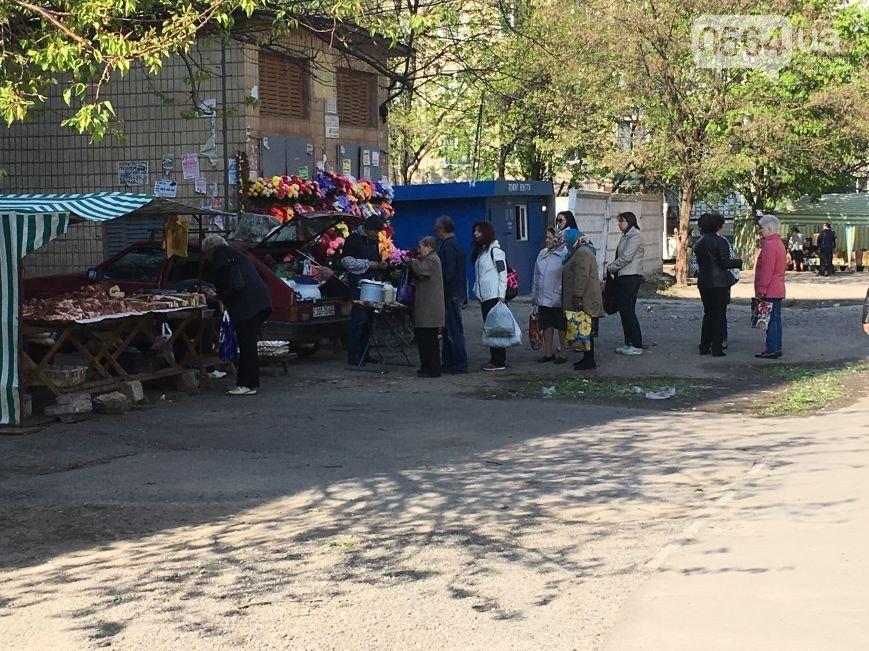 В Кривом Роге: Жовтневый район переименуют в Покровский, полиция борется со стихийной торговлей, семейных врачей будут обучать интерактивно (фото) - фото 2