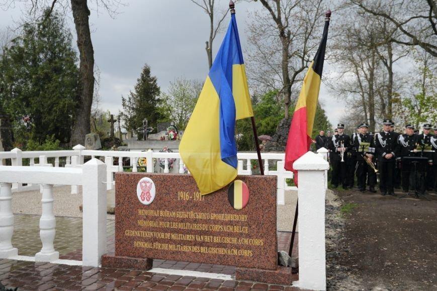 У Тернополі вшановували пам'ять полеглих у Першій Світовій війні бельгійських солдат, фото-7