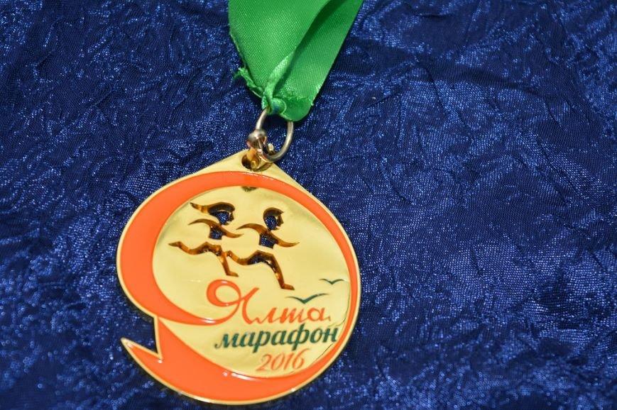 В Первом Всероссийском марафоне «Ялта-2016» приняли участие более 250 спортсменов из 26 городов РФ (ФОТО) (фото) - фото 2