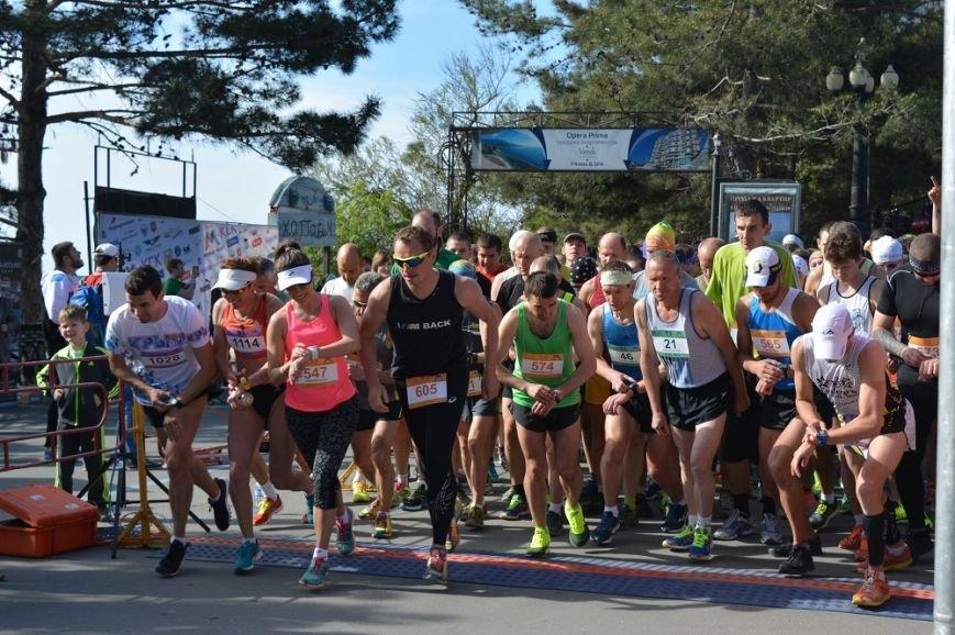 В Первом Всероссийском марафоне «Ялта-2016» приняли участие более 250 спортсменов из 26 городов РФ (ФОТО) (фото) - фото 1