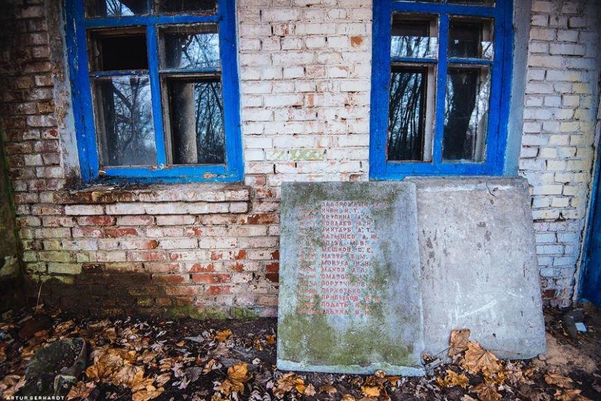 Чернобыль 30 лет спустя: причина смерти сотен тысяч человек или международный аттракцион (ФОТО), фото-32