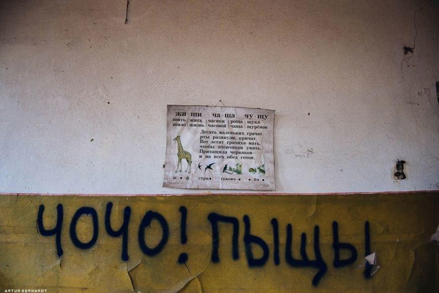 Чернобыль 30 лет спустя: причина смерти сотен тысяч человек или международный аттракцион (ФОТО), фото-21