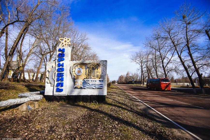 Чернобыль 30 лет спустя: причина смерти сотен тысяч человек или международный аттракцион (ФОТО), фото-4
