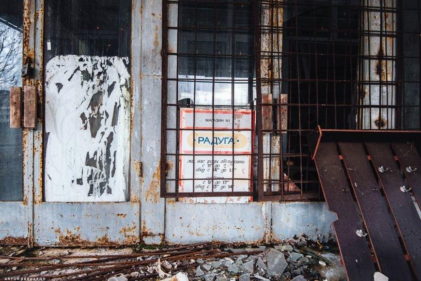 Чернобыль 30 лет спустя: причина смерти сотен тысяч человек или международный аттракцион (ФОТО), фото-58