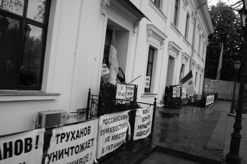 c82c6c985252c24f7a419bc77e15377a Полиция с титушками на службе у мэрии: Как в Одессе разгоняли мирный протест