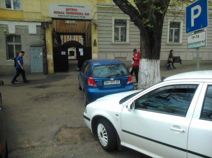23dd4d0259aecd9f1fec886044aa0fe0 Фотоподборка: Как в Одессе паркуется полиция