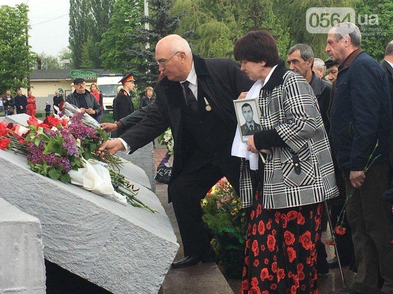 В Кривом Роге почтили память ликвидаторов Чернобыльской аварии (ФОТО), фото-20