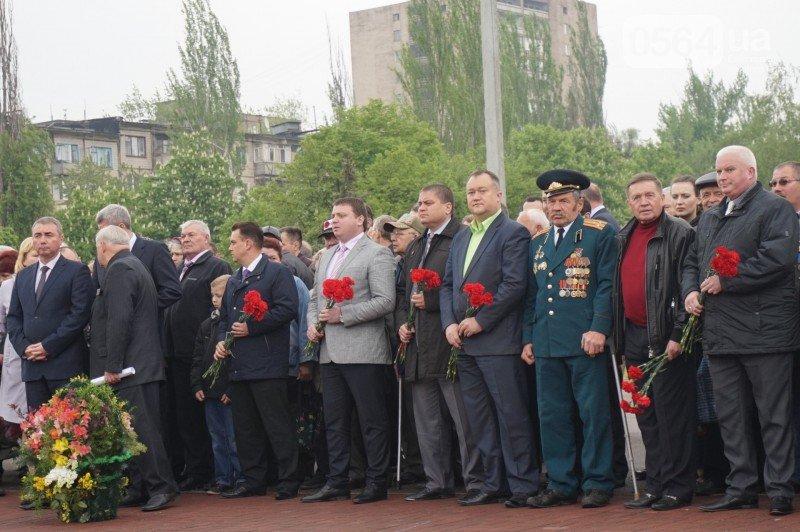 В Кривом Роге почтили память ликвидаторов Чернобыльской аварии (ФОТО), фото-3